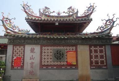 3D Reverse Modeling of Longshan Temple in Jinjiang, Quanzhou